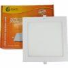 Europa Slim Panel Light Square 12W (EUR012)